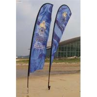 Buy cheap Outdoor Flag Banners For Advertising from Wholesalers