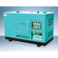 Buy cheap 562kva Professional Canopy Water Cooled Diesel Generator Special Design For from wholesalers