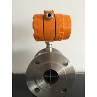 Buy cheap Low Start Flow Flange Type Gas Turbine Type Flow Meter With Lcd Display from Wholesalers