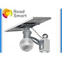 Buy cheap IP65 All In One Garden Light , Solar Park Lights 160lm/w With 3 Year Warranty from Wholesalers