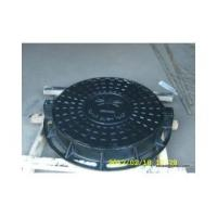 Buy cheap all kind of Cast Iron Manhole Cover with popular prices for export made in china wirh low price on buck sale from Wholesalers