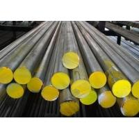 Buy cheap Hastelloy C276 Stainless Steel Round Bar / Pipe Corrosion Resistance from Wholesalers
