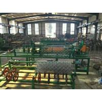 China China best 2m-4m Width Full Automatic Double /Single Wire feeding Chain Link Fence Making Machine factory