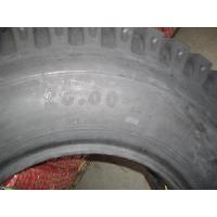 Buy cheap Trailer Tire 10.00-20-14PR from Wholesalers