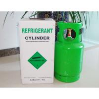 Buy cheap Mixed refrigerant gas R410a good price hot sale from Wholesalers