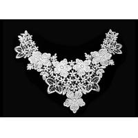 Buy cheap Polyester Floral Flower Guipure Collar Bridal Lace Appliques White 37 CM * 31CM from Wholesalers