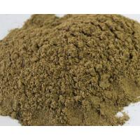 Buy cheap Good quality fish meal 100% pure 60% protein from Wholesalers