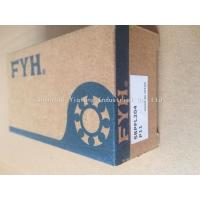 Buy cheap FYH Inserted Bearing with housing SBPFL201 , SBPFL203 from Wholesalers