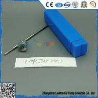 China DongFeng ERIKC engine valve F00RJ02056 ,Renault  bosch F 00R J02 056 suction control valve F ooR J02 056 on sale