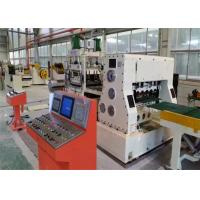 China RS-3x1600  Rotary Shear Cut To Length Line Thickness 0.3-3 Mm Maximum Width 400-1600mm factory