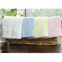 Buy cheap Customized Dobby Soft Hotel Face Towel 100% Cotton Face Towel from Wholesalers