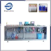 China Vinegar and lemon juice and olive oil plastic ampoule forming filling  sealing machine factory