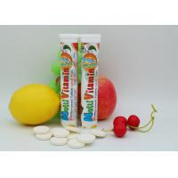 China Round Shape Effervescent Vitamin Tablets Food Supplement For Improve Immunity on sale