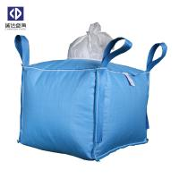 Buy cheap UV Treated FIBC Bulk Bags 500-3000 KGS Loading Weight For Chemical Powder from Wholesalers
