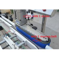 China 1.5KW Power Automatic Vertical Labeling Machine Round Plastic Bottle Labeling With CE factory