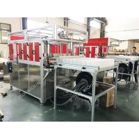 China 500ml Bottle Bagging Machine / 10 Kw Power Plastic Bottle Wrapping Machine on sale