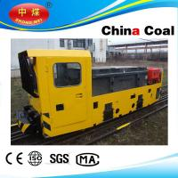 Buy cheap High quality 3.5 Ton electric trolley mine locomotive from Wholesalers