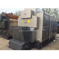 Buy cheap Small steam boiler and coal steam boiler and heating boiler equipped with baltur burner for hotel from Wholesalers