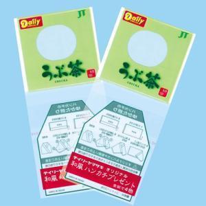 China OPP Bag / BOPP Bag / Printed Plastic Bag (JFOHB-8) factory