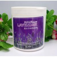 China OEM Bleaching Powder And White Hair Bleach Powder For Hair Dyes on sale