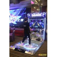 China Single / Double Players Kids Dance Machine , Interactive Projector Games factory