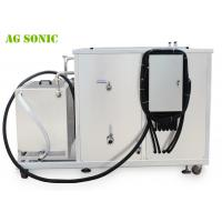 Buy cheap Electronic Sonic Cleaning Equipment With Solvent Recycling Filtration from wholesalers