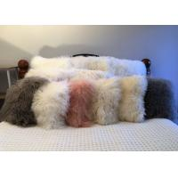 Buy cheap Long Hair Sheepskin Real curly Sheep fur pillow Mongolian lambswool Cushion from Wholesalers