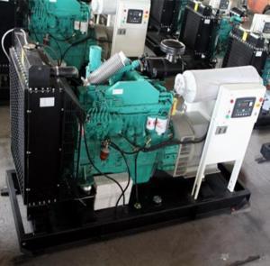 Buy cheap Electric Start Cummins Industrial Generator Power ATS 48kw ABB Circuit Breaker 66kva from Wholesalers