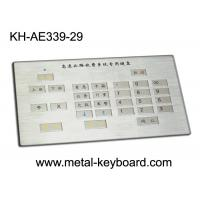 Quality Customized Rugged Industrial Metal Keyboard for Charging Kiosk with 29 Keys wholesale