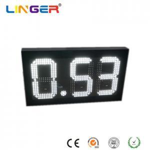 China LG - LGPS - 254W1 High Brightness LED Gas Price Sign CE / ROHS / FCC / ETL / TUV factory