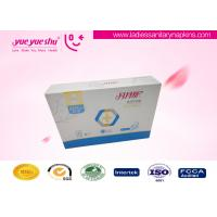 Buy cheap 290mm Night Use High Grade Sanitary Napkins With USA Pure Cotton Surface from Wholesalers