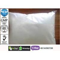 China CAS 73-78-9 Healthy Lidocaine Hydrochloride Oral , Pain Relief Raw Lidocaine Hcl Powder on sale