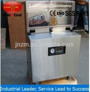 Buy cheap DZ-600L Vertical Vacuum Packaging Machine from Wholesalers