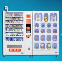 Buy cheap Clear Display Window Vending Machine Condoms Coin / Bills Payment Easy Operation from Wholesalers