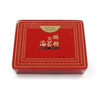 China Wholesale Vintage Biscuit Tin with Plug Lid factory
