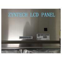 Buy cheap Antiglare 2560*1440 Quad HD Screen LM270WQ3 - SLB2 30K Hours Backlight from Wholesalers