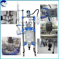 Buy cheap 20L Lab Jacketed Chemical Stirred Glass /biodiesel double glasss reactor for from wholesalers