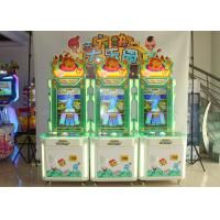 Buy cheap Slot Coin Operation Redemption Game Machine With 12 small games from Wholesalers