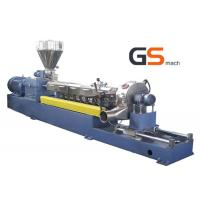 Buy cheap PE Caco3 Double Screw Extruder Granulation Machine Hot Cutting Pelletizing System from Wholesalers
