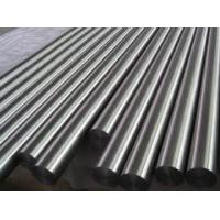 Buy cheap High quality GR1 GR2 ASTM B348 pure titanium bars for sale from Wholesalers