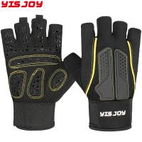 Buy cheap OEM ODM men women weightlifting gym fitness workout gloves exercise bodybuilding weight lifting gloves manufacturer from Wholesalers