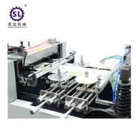 China High Speed bag pouch forming machine german motor Industrial chiller factory