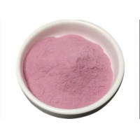China Natural Skin Whitening Pink Red Pomegranate Extract Powder factory