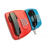 Buy cheap Banking Services Emergency Corded Wall Telephones Auto Dial Vandal Proof from Wholesalers