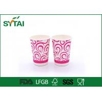China Pink Circle Design 8 Oz Recycled Flexo Print Paper Cup flexo print on sale