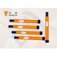 Buy cheap RE054 Shank Reverse Circulation Hammer 130mm Outer Diameter ISO9001 Certificated from Wholesalers