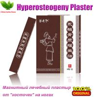Buy cheap Magnetic plaster for hyperosteogeny hyperostosis orthopedic Spurs pain relieving patch herbal medicated plaster from Wholesalers