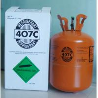 Buy cheap Mixed refrigerant gas R407c good price made in China from Wholesalers