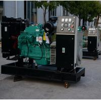 Buy cheap 63kva Industrial Engine Cummins Diesel Generator 66kva Electric Stanford UCI224E from Wholesalers