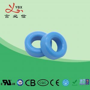China Yanbixin TH Magnet Toroidal Ferrite Core Neodymium Iron Boron Material For Speaker factory